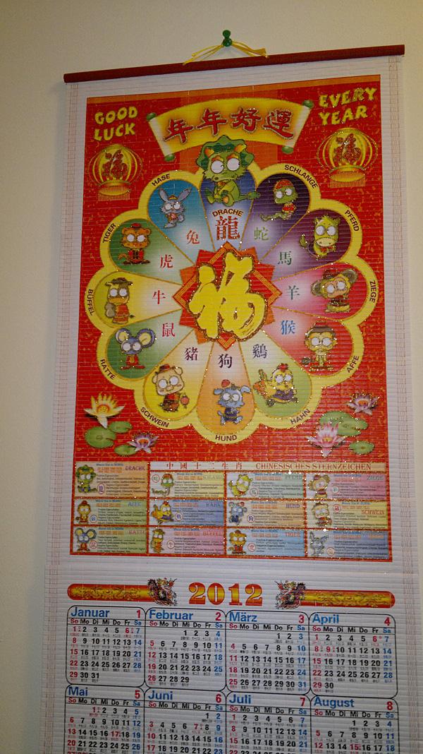 Unser Asia-Wandkalender zum Jahr des Drachen.