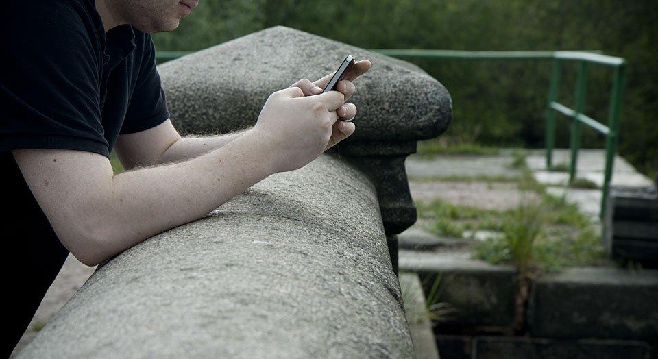 Immer up to date ist man heute ja mit einem Smartphone...